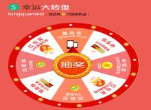 上海易投P2P项目