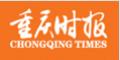 重庆发行量第一都市报